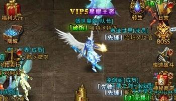 大天使之剑h5版本大全